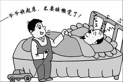 动漫 简笔画 卡通 漫画 手绘 头像 线稿 410_274