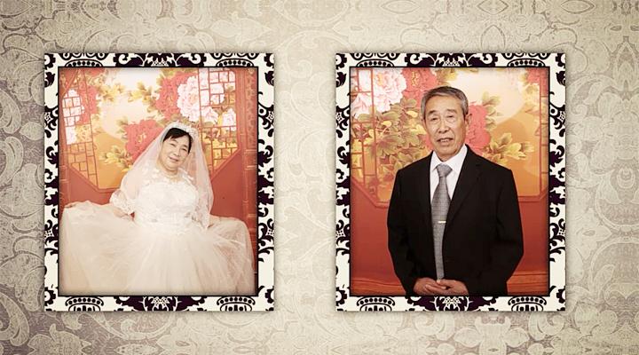 50年金婚贺词_恭贺曹县健晨服务中心十五周年庆典暨感恩老顾客金婚典礼圆满举办