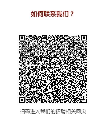 微信截图_20190427103732