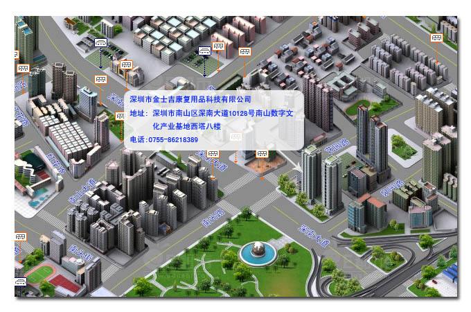 深圳市万博manbetx官网入口吉康复用品科技有限公司