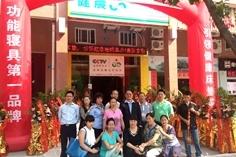 恭贺重庆健晨服务中心正式开业