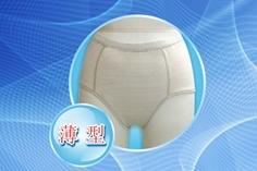 健晨复合健康三角裤(薄型)