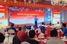 张家港红星美凯龙健晨服务中心开业